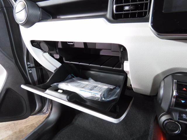 ハイブリッドMX 4WD 試乗車アップ(19枚目)