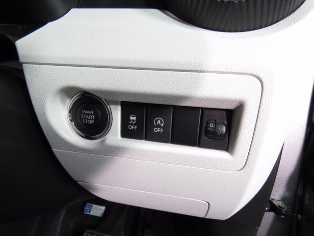 ハイブリッドMX 4WD 試乗車アップ(41枚目)