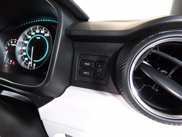 ハイブリッドMX 4WD 試乗車アップ(42枚目)