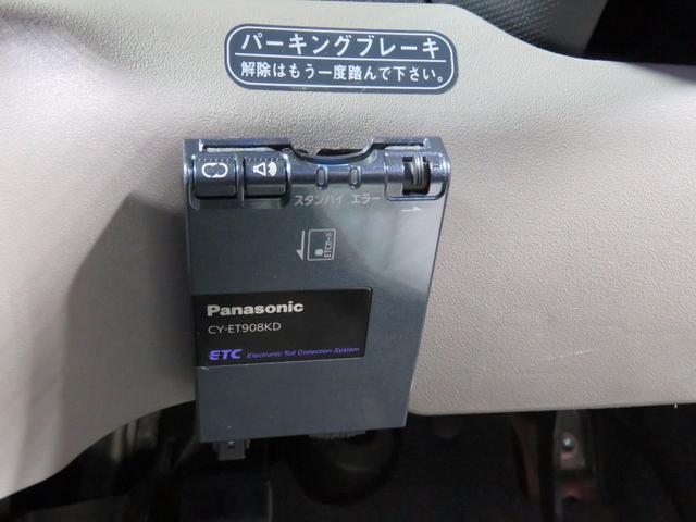 トヨタ パッソ X HIDリミテッド 4WD 禁煙車 プラズマクラスター