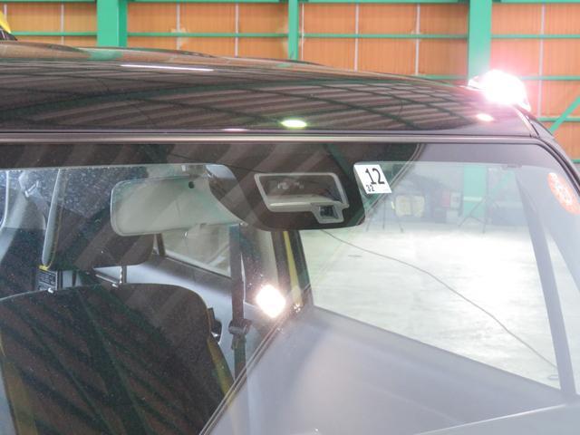 ハイブリッドMZ セーフティーパッケージ 4WD 全方位ナビ(13枚目)