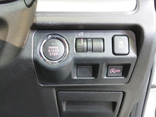 2.0i-L 4WD カロッツェリアナビ フルセグ 本州仕入(19枚目)