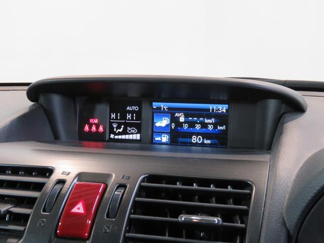 2.0i-L 4WD カロッツェリアナビ フルセグ 本州仕入(20枚目)