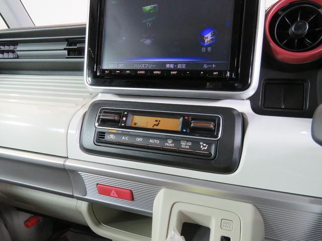 ハイブリッドX 4WD 届出済未使用車 純正ナビ Bカメラ(20枚目)