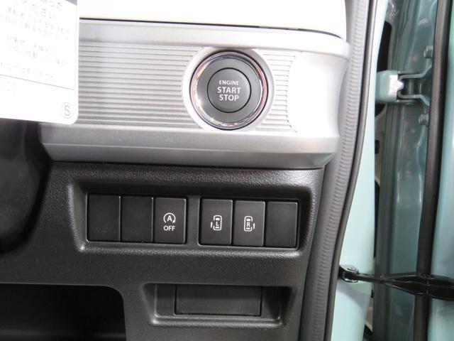 ハイブリッドX 4WD UPグレードパッケージ 純正ナビ付き(20枚目)