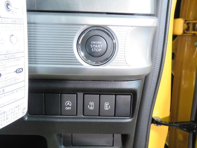 ハイブリッドXZ 4WD 全方位カメラ 届出済未使用車(13枚目)