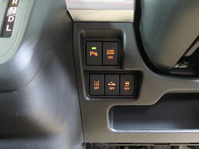 ハイブリッドXZ 4WD 全方位カメラ 届出済未使用車(15枚目)