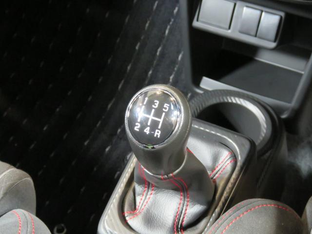 「スズキ」「アルトワークス」「軽自動車」「北海道」の中古車19