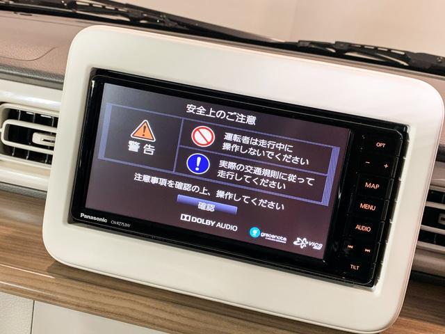 純正7インチワイドナビ☆CD・DVD・フルセグTV・Bluetooth・SDオーディオ