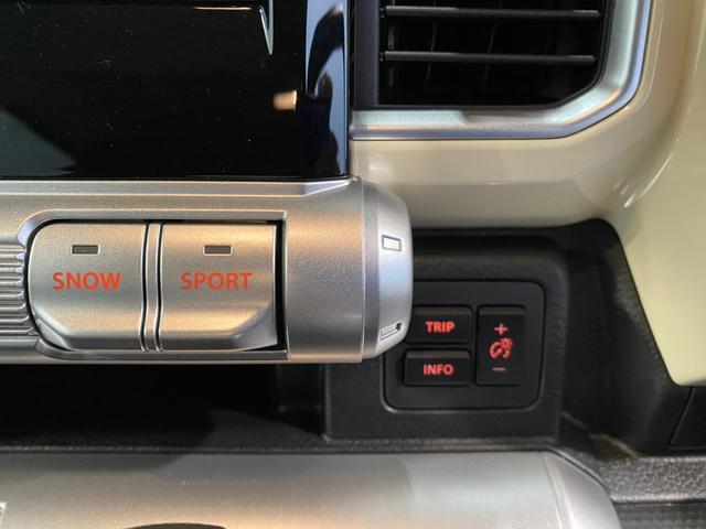 ハイブリッドMV 4WD 社外ナビ フルセグTV バックカメラ ETC ドライブレコーダー(20枚目)