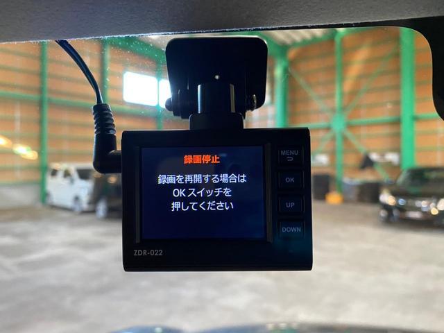 ハイブリッドMV 4WD 社外ナビ フルセグTV バックカメラ ETC ドライブレコーダー(23枚目)