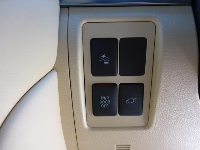 ZX リアエンター フルOP 4WD 寒冷地仕様 1オーナー(11枚目)