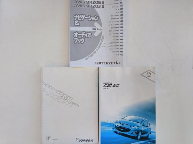 13C・4WD・ナビ・ETC・記録簿・キーレス(17枚目)