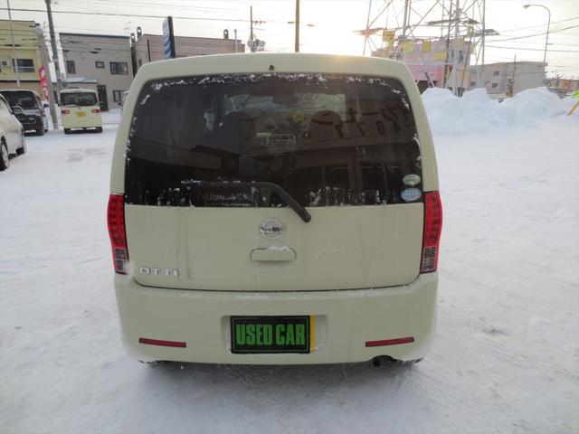 「日産」「オッティ」「コンパクトカー」「北海道」の中古車3