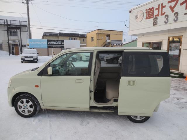 「日産」「オッティ」「コンパクトカー」「北海道」の中古車5