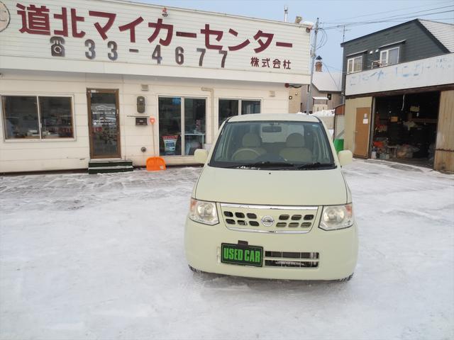 「日産」「オッティ」「コンパクトカー」「北海道」の中古車6