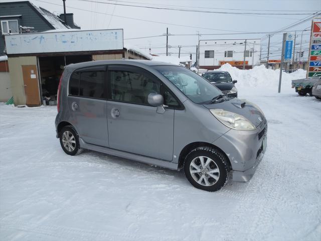 「ホンダ」「ライフ」「コンパクトカー」「北海道」の中古車2