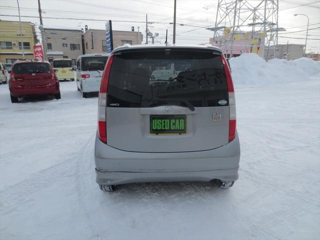 「ホンダ」「ライフ」「コンパクトカー」「北海道」の中古車3