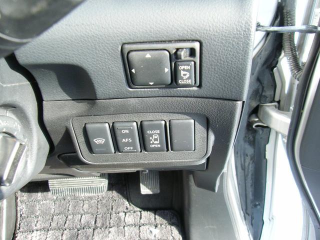 Vエアロ 4WD 寒冷地 HID ABS Wエアバッグ(6枚目)