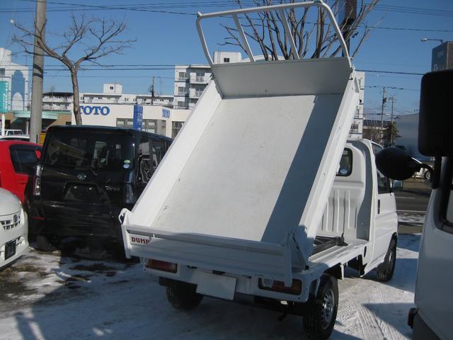 「ホンダ」「アクティトラック」「トラック」「北海道」の中古車2