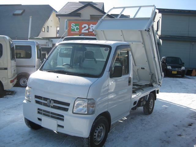 「ホンダ」「アクティトラック」「トラック」「北海道」の中古車3
