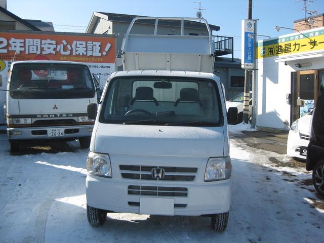「ホンダ」「アクティトラック」「トラック」「北海道」の中古車4