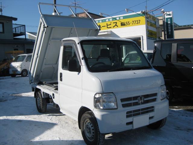 「ホンダ」「アクティトラック」「トラック」「北海道」の中古車5