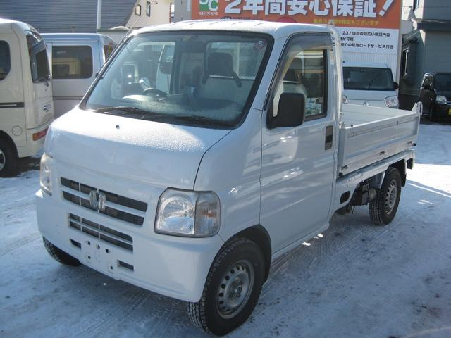 「ホンダ」「アクティトラック」「トラック」「北海道」の中古車9