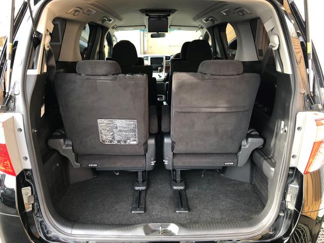 240S プライムセレクション2 4WD 新品20インチAW(11枚目)