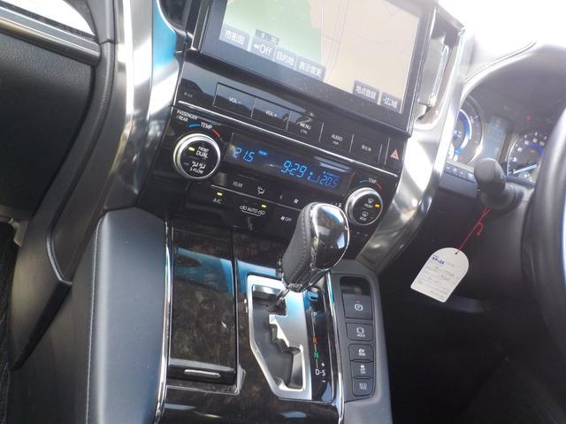 ZR 4WD パワーバックドア 両側電動ドア(18枚目)