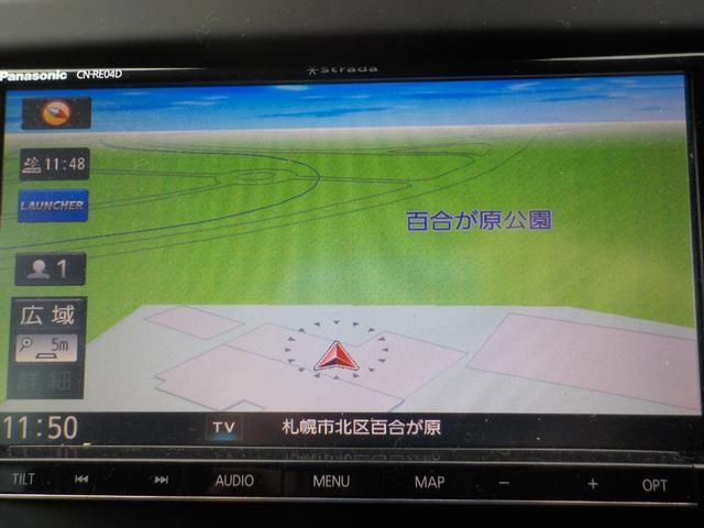 「メルセデスベンツ」「Mクラス」「SUV・クロカン」「北海道」の中古車17