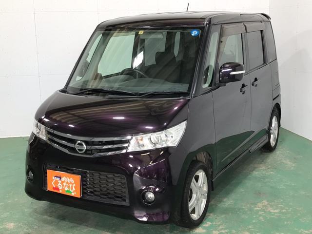 ハイウェイスタ4WD純正ナビTVワンオナ電動スライドエンスタ(3枚目)