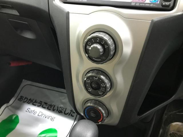 F4WD純正ナビスマートキープッシュスタートアルミ車庫保管(18枚目)