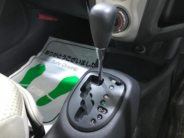 F4WD純正ナビスマートキープッシュスタートアルミ車庫保管(19枚目)