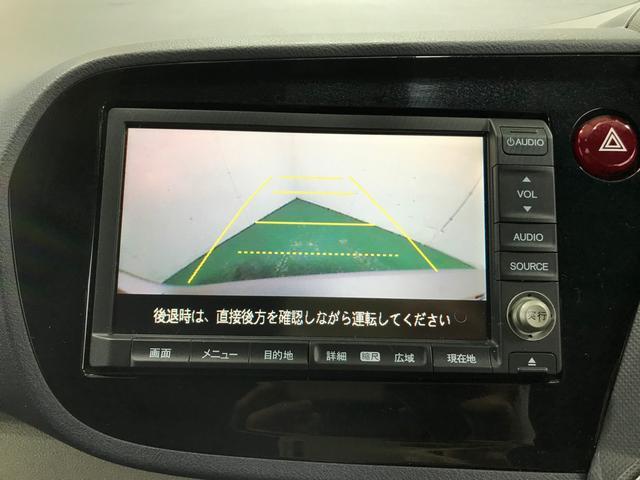 G 純正HDDナビTVバックカメラETCキーレスミラーヒータ(19枚目)