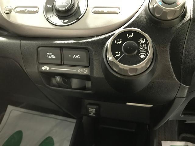 1.3G4WD キーレスミラーヒーターオーディオ社外AW(18枚目)