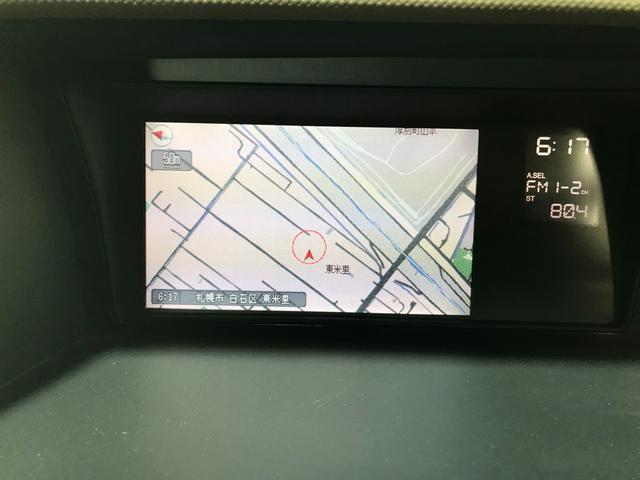 G 4WD純正HDDナビバックカメラ電動スライドコンビハン(20枚目)