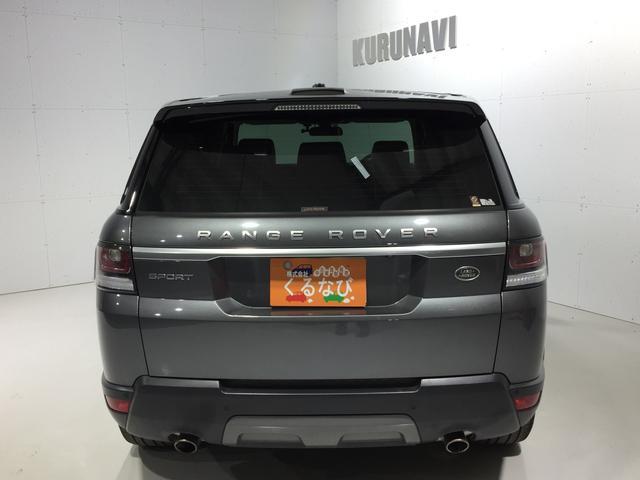 「ランドローバー」「レンジローバースポーツ」「SUV・クロカン」「北海道」の中古車7