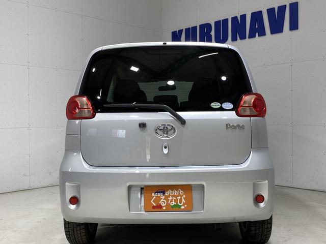 北海道の中でも屈指の総在庫数200台以上!お客様がほしい車に全力でお答えします!! なんでもご相談ください!!まだ掲載できていない掘り出しものも見つかるかも(#^.^#)