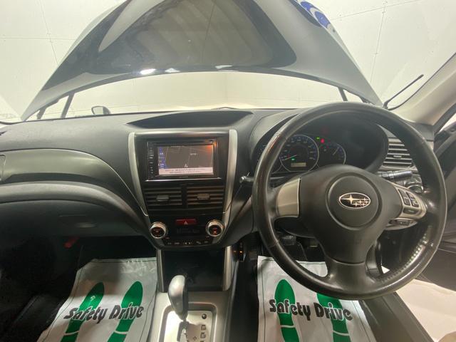 2.0XS 後期 Bluetooth対応ナビ TV クルーズコントロール HID ETC スマートキー エンジンスターター タイミングチェーン シートヒーター(17枚目)