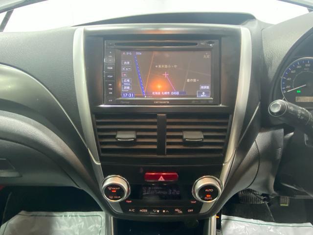 2.0XS 後期 Bluetooth対応ナビ TV クルーズコントロール HID ETC スマートキー エンジンスターター タイミングチェーン シートヒーター(19枚目)
