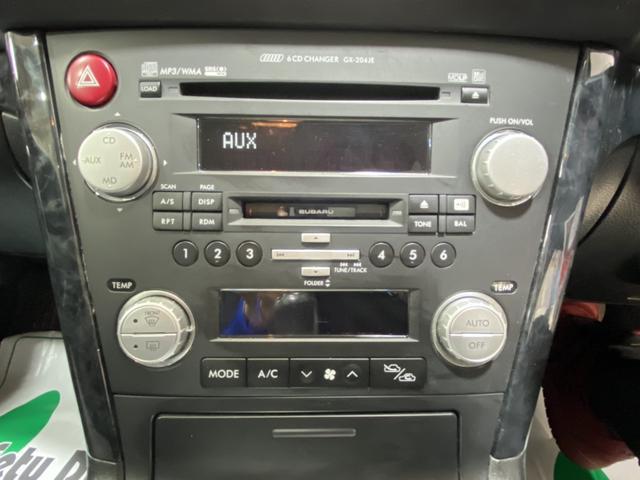 2.0i アドバンテージライン 後期 純正HDDナビ フルセグTV AUX CDチェンジャー パドルシフト スマートキー プッシュスタート HID 電動シート FORGEDプロドライブ18インチホイール(27枚目)