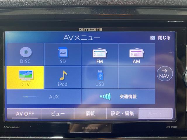 F 衝突軽減 Bluetooth対応ナビ フルセグTV エンジンスターター USB ドライブレコーダー 禁煙車 社外14インチ トヨタディーラー保証継承(23枚目)