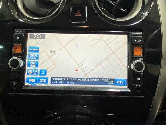 X エマージェンシーブレーキパッケージ ワンオーナー 禁煙車 2駆 純正ナビ フルセグTV CD DVD再生 Bluetooth USB バックカメラ ドライブレコーダー ETC 電動格納ミラー 衝突軽減 横滑り防止 レベライザー(18枚目)