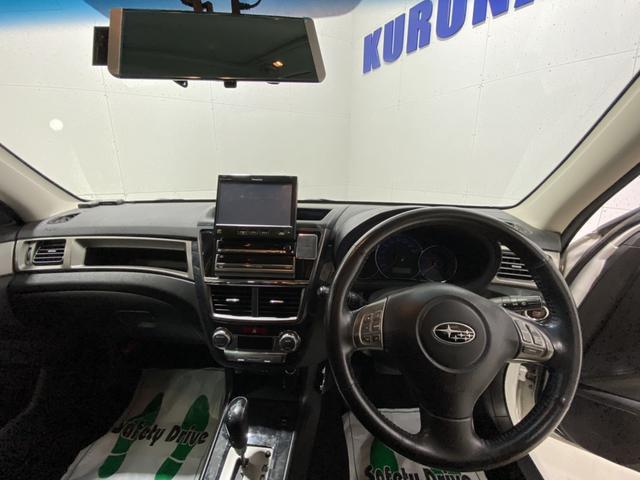 2.0i-S 禁煙車 スカイルーフ HDDナビ フルセグTV HIDヘッドライト 電動シート フルエアロ ミラー型ドライブレコーダー クルーズコントロール スマートキー プッシュスタート ETC 15インチアルミ(23枚目)