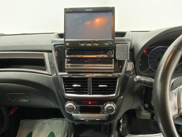 2.0i-S 禁煙車 スカイルーフ HDDナビ フルセグTV HIDヘッドライト 電動シート フルエアロ ミラー型ドライブレコーダー クルーズコントロール スマートキー プッシュスタート ETC 15インチアルミ(24枚目)