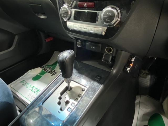2.0i-S 禁煙車 スカイルーフ HDDナビ フルセグTV HIDヘッドライト 電動シート フルエアロ ミラー型ドライブレコーダー クルーズコントロール スマートキー プッシュスタート ETC 15インチアルミ(25枚目)