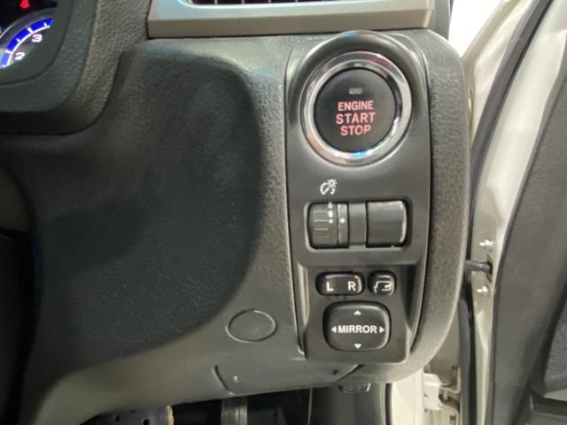 2.0i-S 禁煙車 スカイルーフ HDDナビ フルセグTV HIDヘッドライト 電動シート フルエアロ ミラー型ドライブレコーダー クルーズコントロール スマートキー プッシュスタート ETC 15インチアルミ(27枚目)