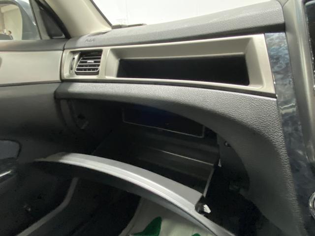 2.0i-S 禁煙車 スカイルーフ HDDナビ フルセグTV HIDヘッドライト 電動シート フルエアロ ミラー型ドライブレコーダー クルーズコントロール スマートキー プッシュスタート ETC 15インチアルミ(30枚目)