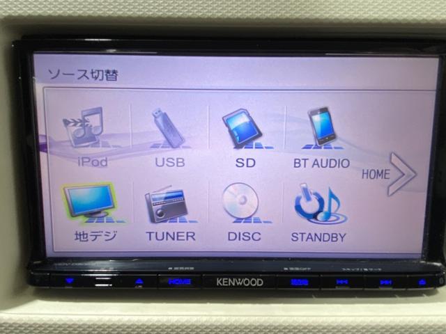 X ワンオーナー 禁煙車 ナビ フルセグTV バックカメラ Bluetooth ミラー型前ドラレコ アイドリングストップ ETC シートヒーター ミラーヒーター LEDヘッドライト キーレス(24枚目)